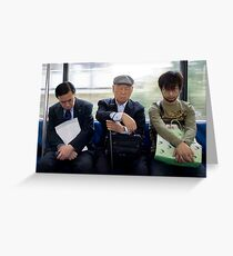 Sleeping Yokohama Commuters Greeting Card