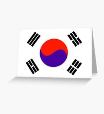 South Korea, national id Greeting Card