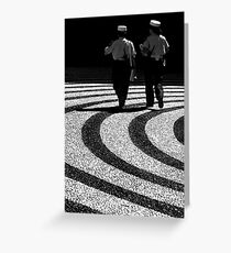 Among the curves Greeting Card