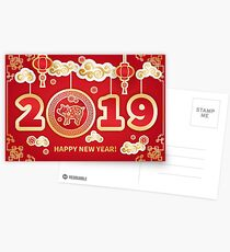 Pig is a symbol of the 2019 Chinese New Year Postcards