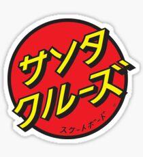 Japanese Santa Cruz Logo Sticker