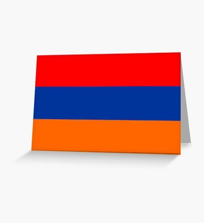 Armenia, national id Greeting Card