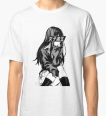 SCHOOLGIRL (Black and white) - Sad Anime Japanese Aesthetic Classic T-Shirt