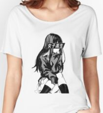 SCHOOLGIRL (Black and white) - Sad Anime Japanese Aesthetic Women's Relaxed Fit T-Shirt