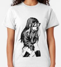 SCHOOLGIRL (schwarz und weiß) - Sad Anime japanische Ästhetik Classic T-Shirt