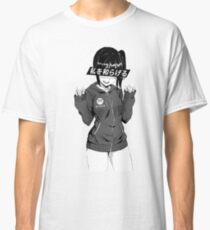 RELIEF - Sad Japanese Anime Aesthetic Classic T-Shirt
