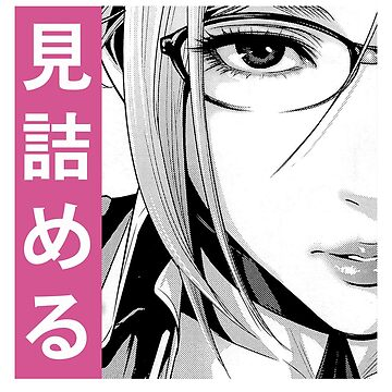 PRISON SCHOOL STARE (PINK) - SAD JAPANESE ANIME AESTHETIC by PoserBoy