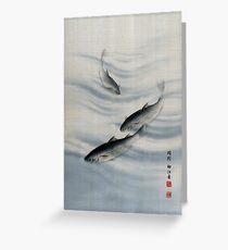 Seki Shūkō Fishes Greeting Card