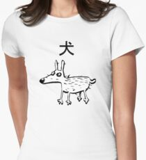 chien Women's Fitted T-Shirt