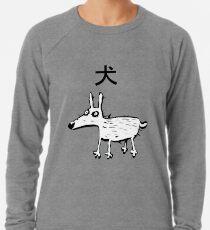 chien Lightweight Sweatshirt
