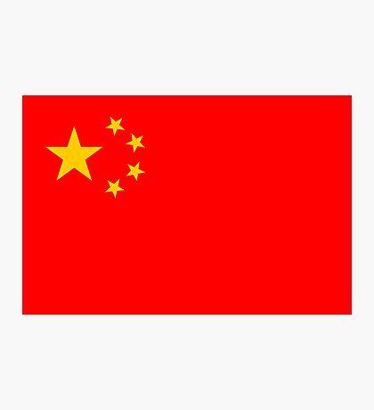 China, national id Photographic Print