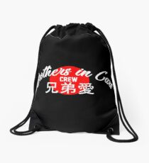 This is the perfect brand for Car guys and JDM lovers  Drawstring Bag