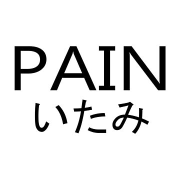 Japanese Pain by MisterNightmare