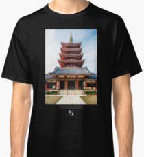 tokio Classic T-Shirt