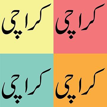 Karachi In Urdu by kamrankhan