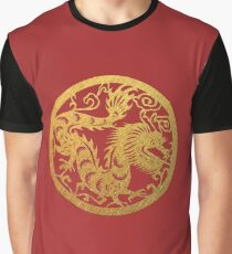 Chinese Zodiac Dragon in Gold Graphic T-Shirt