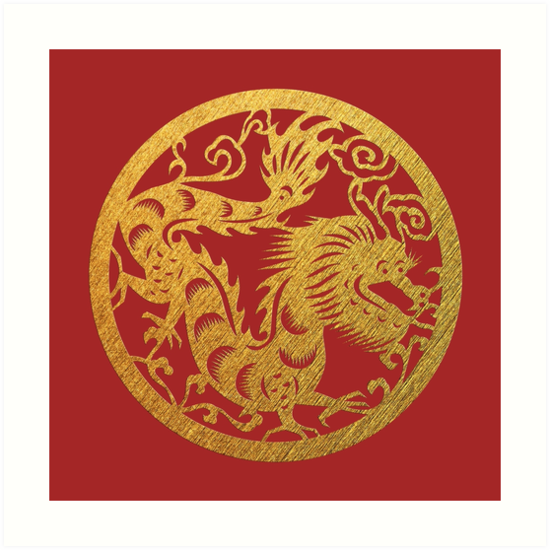 'Chinese Zodiac Dragon in Gold' Art Print by Takeda-art