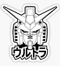Exceptional Logo Gundam Head Vector Picture Download 4