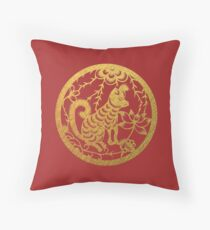 Chinese Zodiac Dog in Gold Throw Pillow