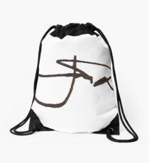 josh duns beautiful signature Drawstring Bag