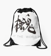 Metal Gear Solid - Philanthropy (black) Drawstring Bag