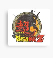 Dragon Ball Z Canvas Print