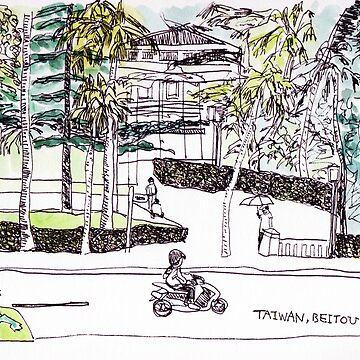Sketch Park, Beitou,Taiwan by fhjr2002