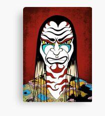 Kabuki Warrior Canvas Print