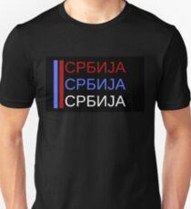 Serbia Србија Unisex T-Shirt