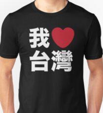 I Love Taiwan Slim Fit T-Shirt