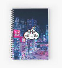 Pump eight bits Spiral Notebook