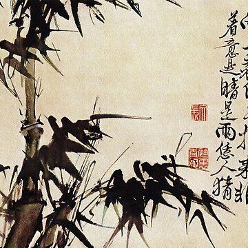 Hsu - Xu Wei Bamboo  by dianegaddis