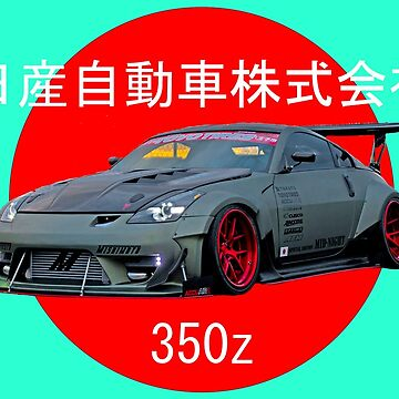 Nissan 350z JDM Race car by kyrannnn