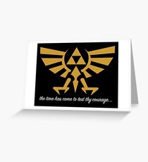 OCARINA OF TIME YEAH Greeting Card
