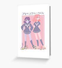 adventure time (schoolgirls) Greeting Card