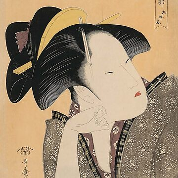 Vintage Japanese Ukiyo-e Woodblock Print Woman Portrait IV by VintageArchive