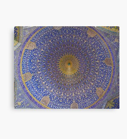 Inside The Dome of Imam Mosque - Isfahan - Iran Canvas Print
