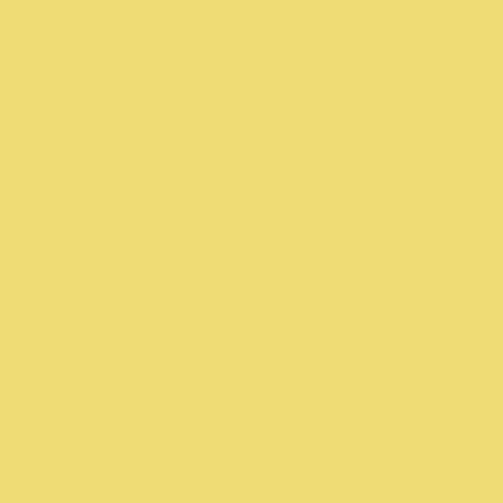 PANTONE 12-0738 TCX Yellow Cream by vesperdarvill