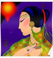 'Shanghai' Lady of Mystery  Poster
