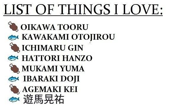 List of Things I Love Asuma Kousuke Ver. by lalinbri