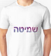 Shmita Unisex T-Shirt