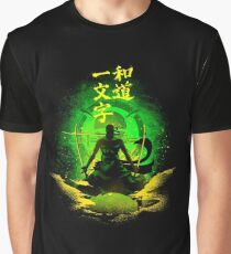 Straight Road of the Harmony - green Graphic T-Shirt