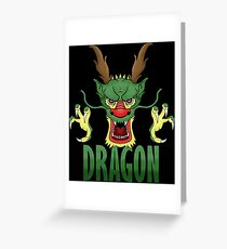 Chinese Dragon with Scales Greeting Card