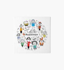 Funny Academics, Novosibirsk Academgorodok souvenirs Art Board
