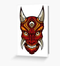 Red Oni Mask Greeting Card