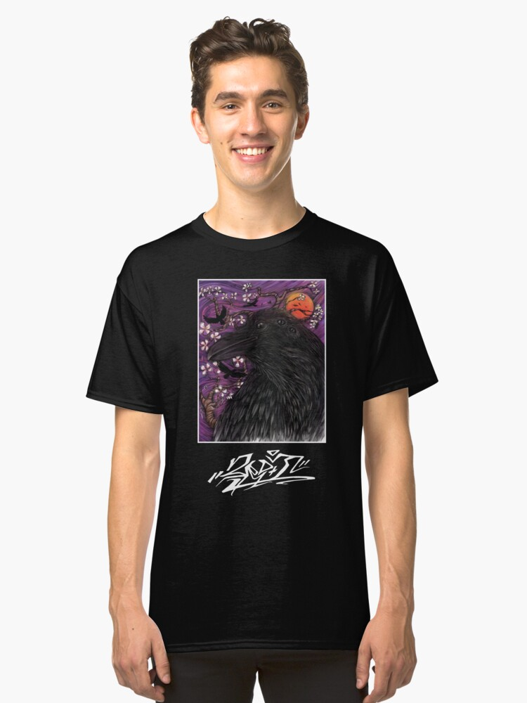 3 Eyed Raven Classic T-Shirt Front