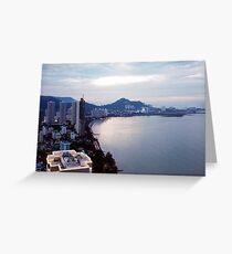 Penang Malaysia Waterfront Greeting Card