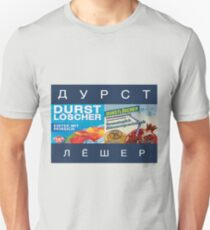 Dursta Löshchinskiy Unisex T-Shirt