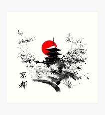 Kyoto Japan Alte Hauptstadt Kunstdruck