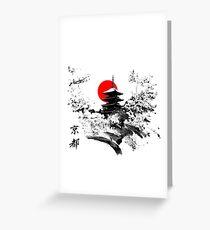 Tarjeta de felicitación Kyoto Japón Antigua capital